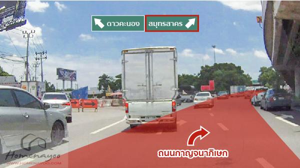 car_proudpantai-04