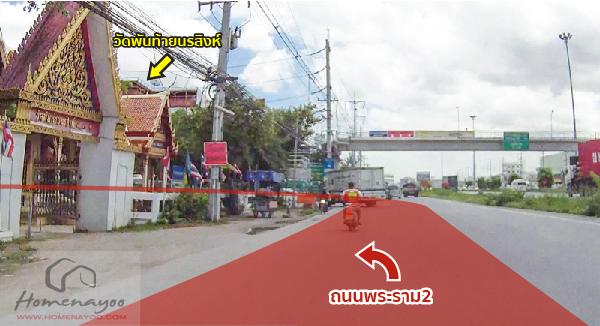 car_proudpantai-12