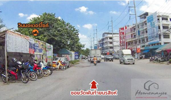 car_proudpantai-13