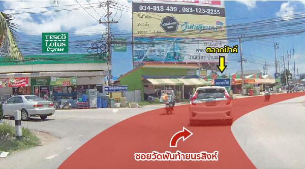 car_proudpantai-17