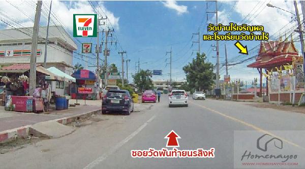 car_proudpantai-18