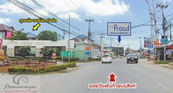 car_proudpantai-19