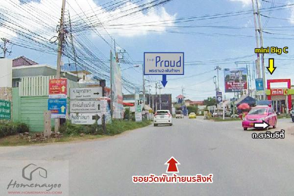 car_proudpantai-20