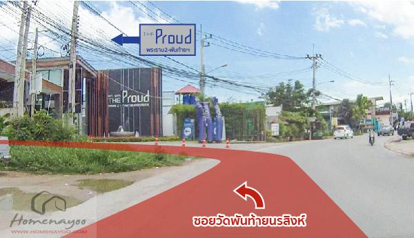 car_proudpantai-21