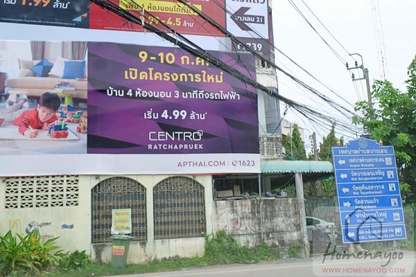 centroDSCF8837