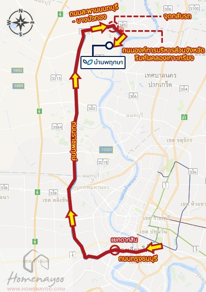1.1 route