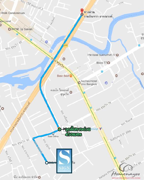 Map_signcondo_s50-04