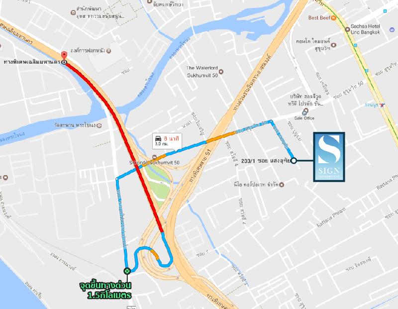 Map_signcondo_s50-05-05