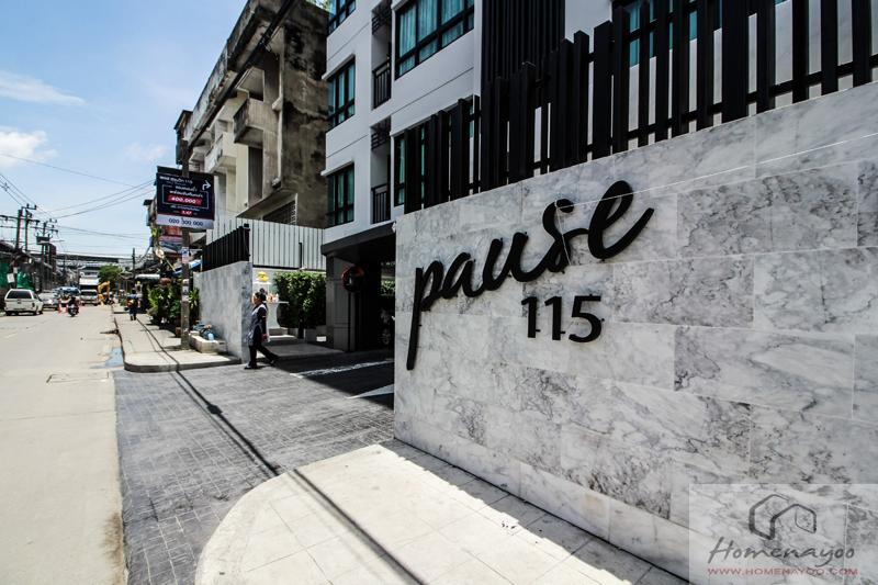 Pause357