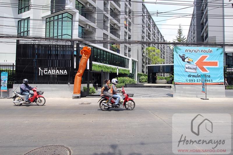 The Cabana SamrongIMG_5062