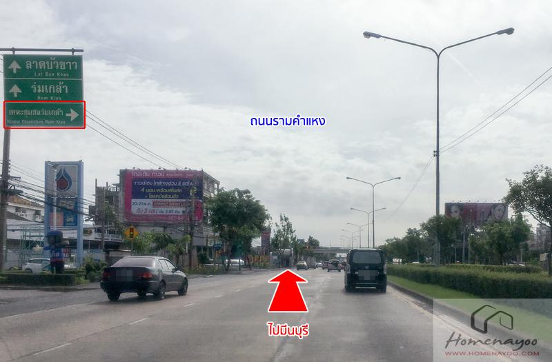 Street010
