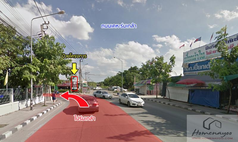 Street018