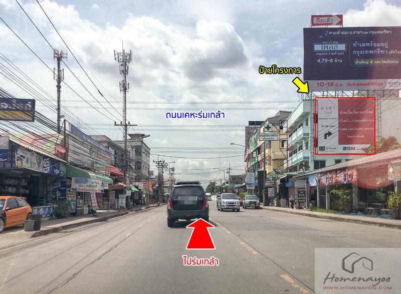 Street019