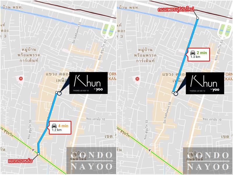 ROUTE01-Khun copy