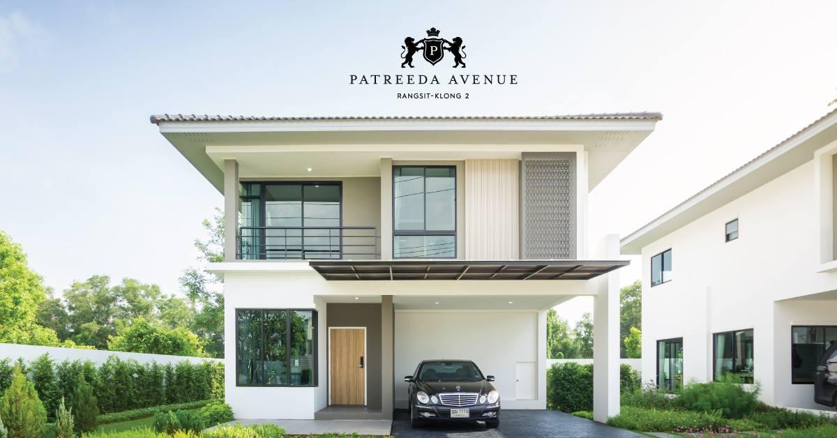 Patreeda Avenue Rangsit-Klong 2
