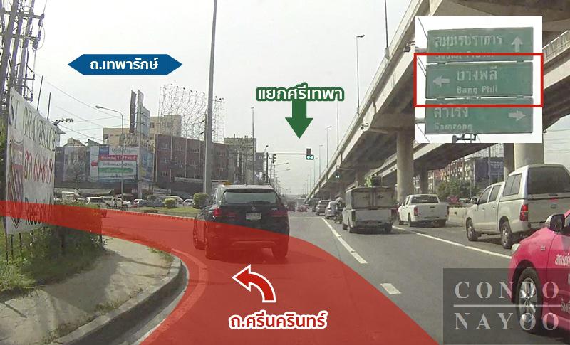 car_lummixx_teparak-03