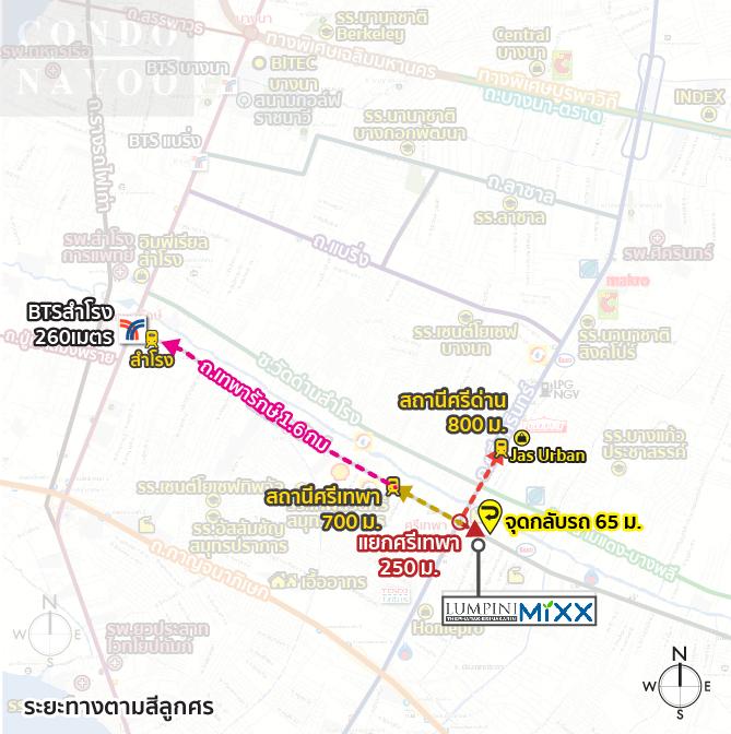map_LPNmixx_Teparak-02-02