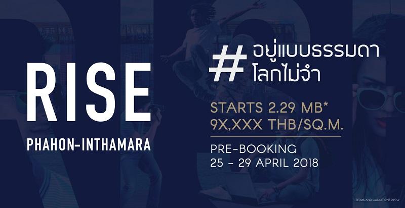 Rise Phahon-Inthamara