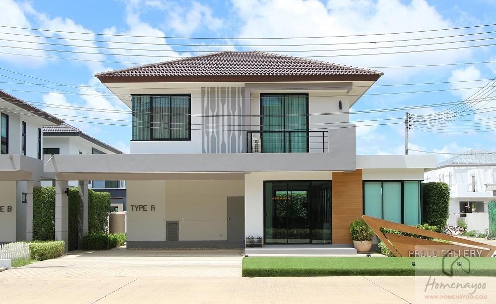 The Proud Rama 2-Pantainorasingh