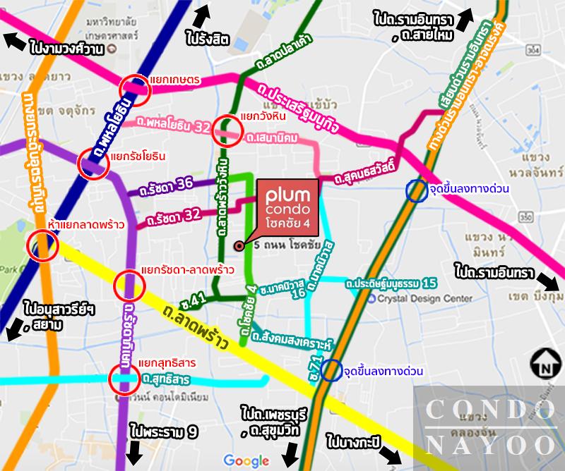 plumcc4 waymap