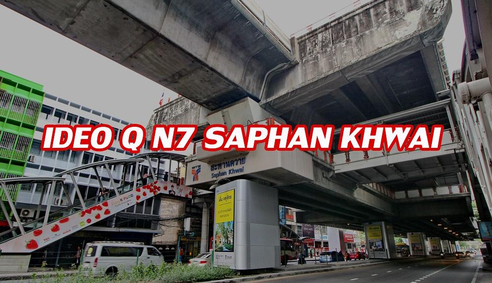 IDEO Q N7 Saphan Khwai-