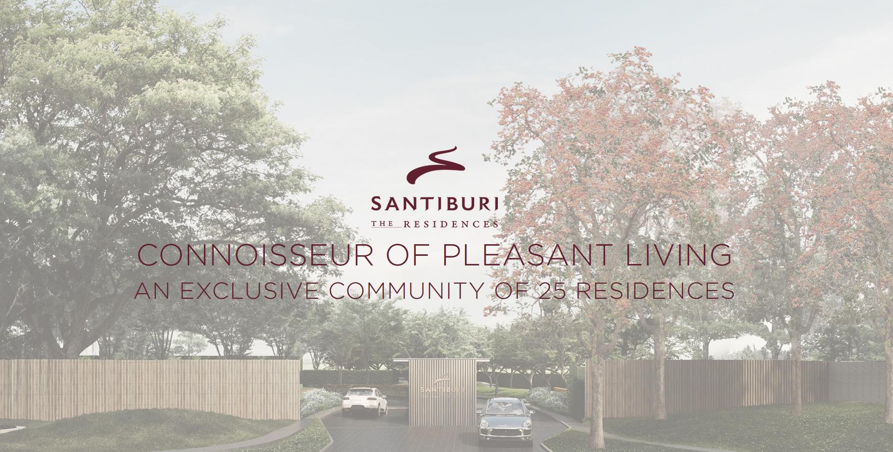 Santiburi The Residences