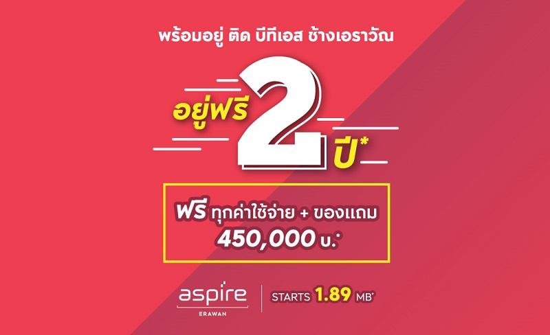 2019_FB-Ad_Aspire_ERW_SEP_KV8