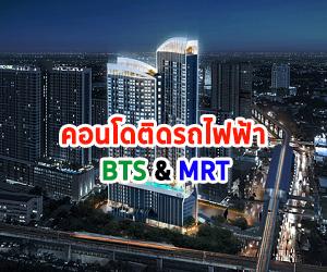 HOMENAYOO BTS MRT