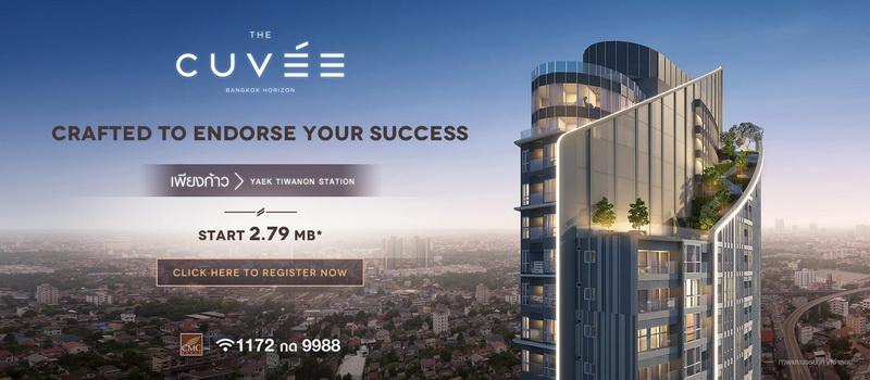 The-CUVEE_Slide