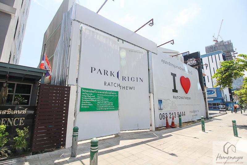 Lo-Park Origin RTW-SRRE-1