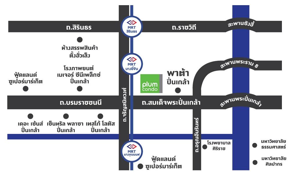 map-plum-pK_(1)