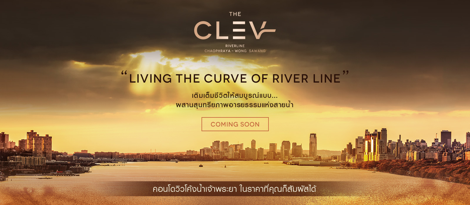The CLEV Riverline Chaophraya-Wongsawang