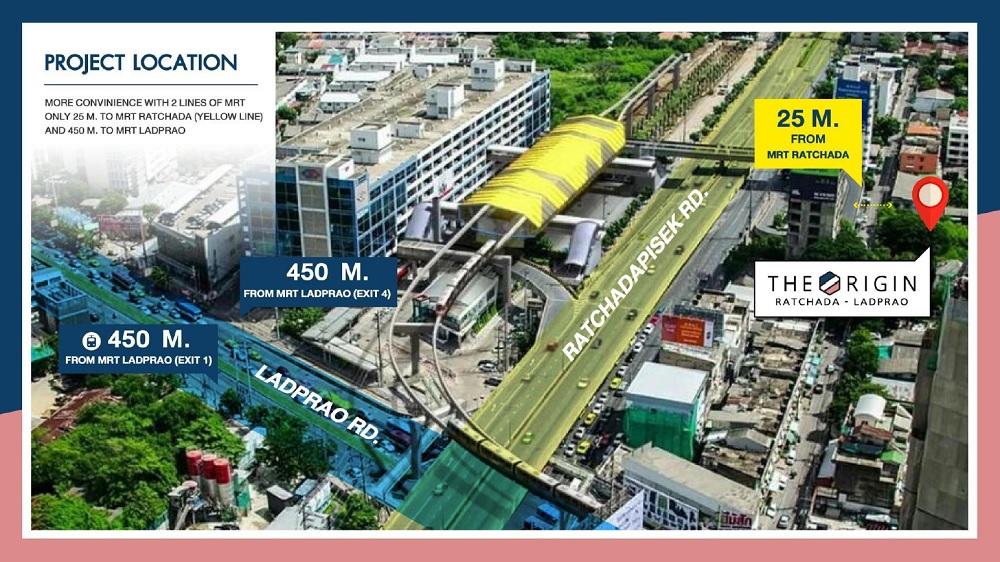 4.4 to mrt Ratchada (Yellow Line)