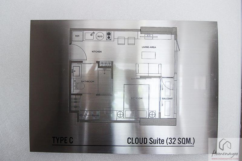 Cloud-RoomRE-1