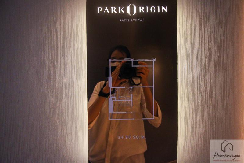 Park Origin Ratchatewi-RoomRe-3