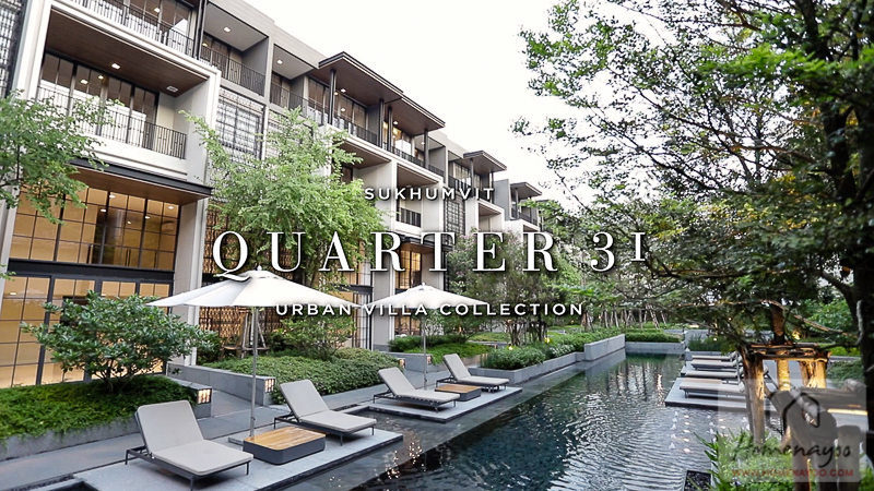 Quarter 31 Luxury Urban Villas