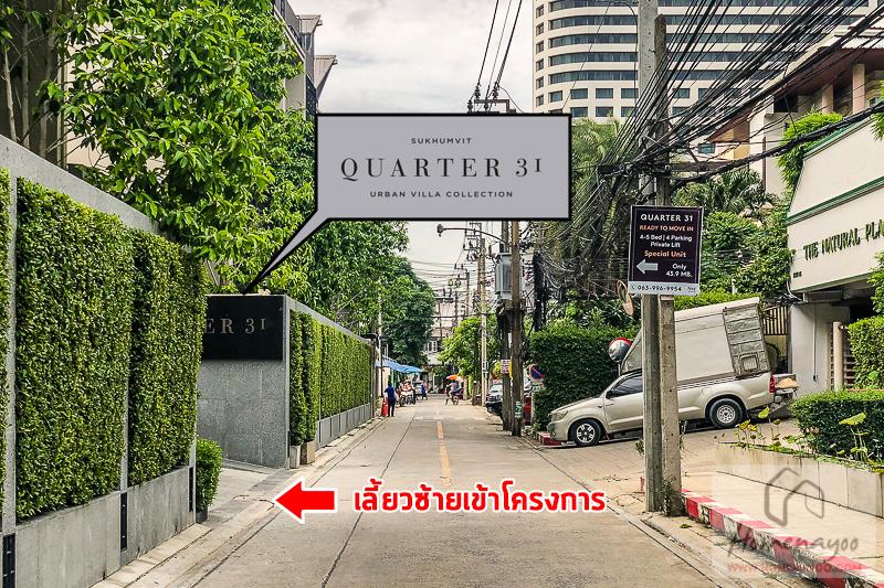 quarter31 lr-272 copy