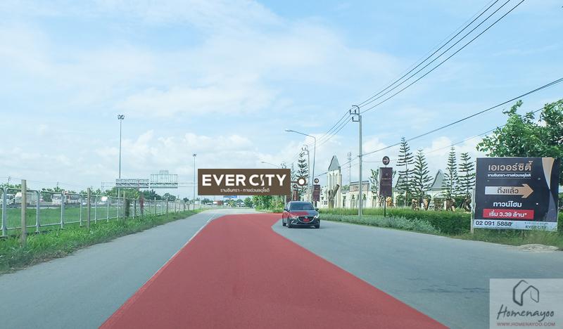 Evercity - RRE-1