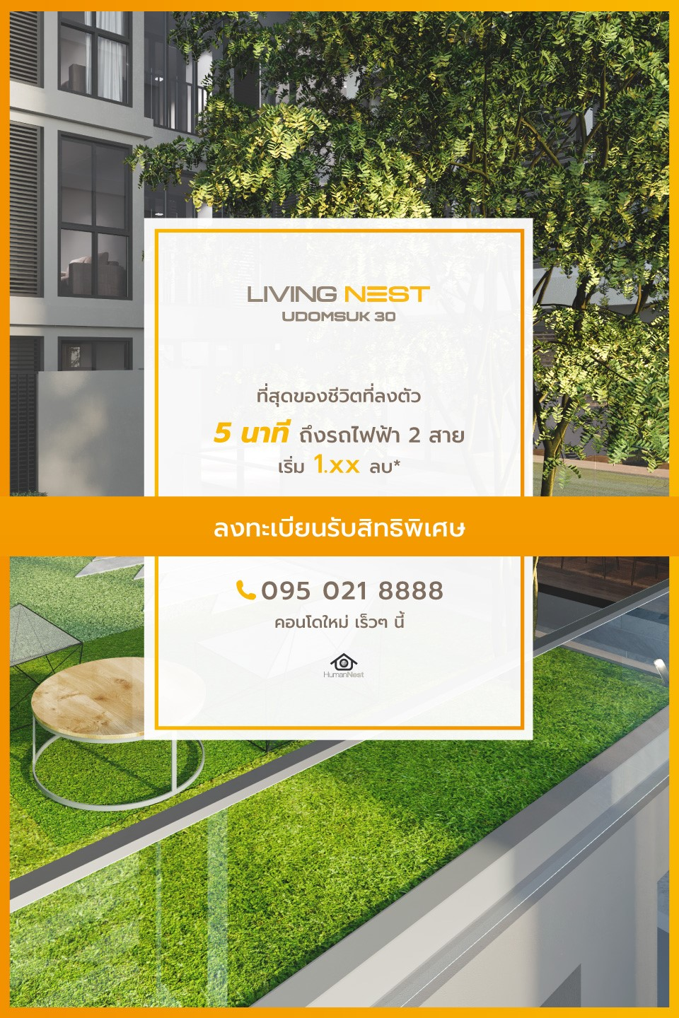 Living Nest Udomsuk 30