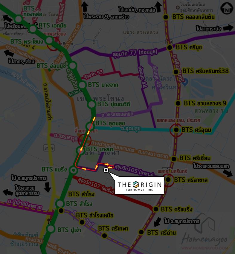 the origin sk105 waytoBTS map