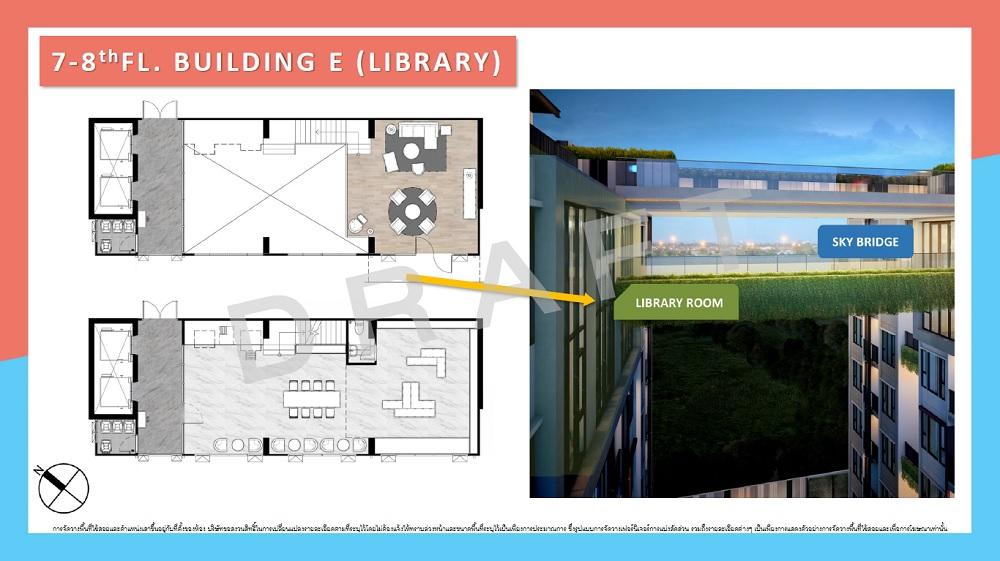7-8th E library