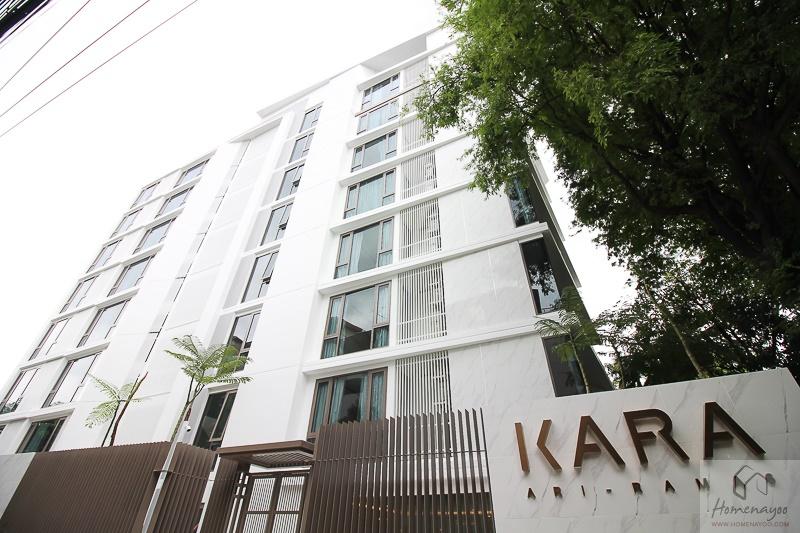 KARA Ari - Rama 6