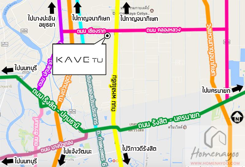 kavetu-Waymap (1)
