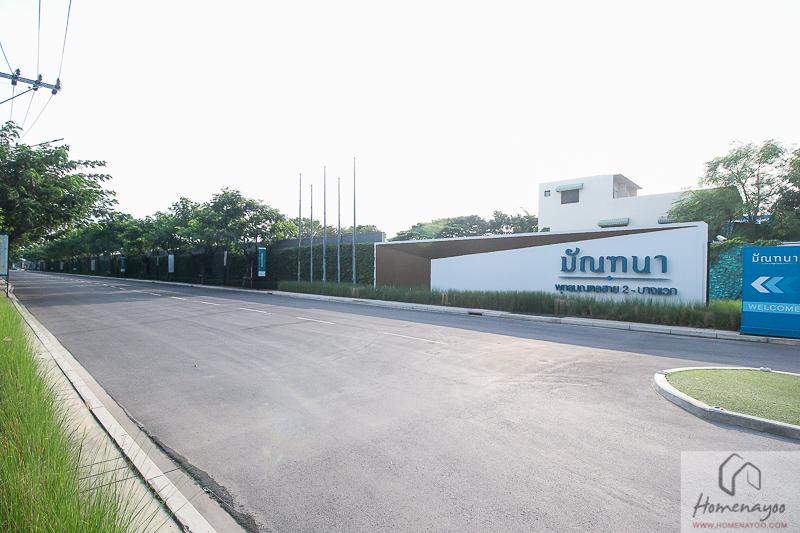 Mantana-PJRE-1