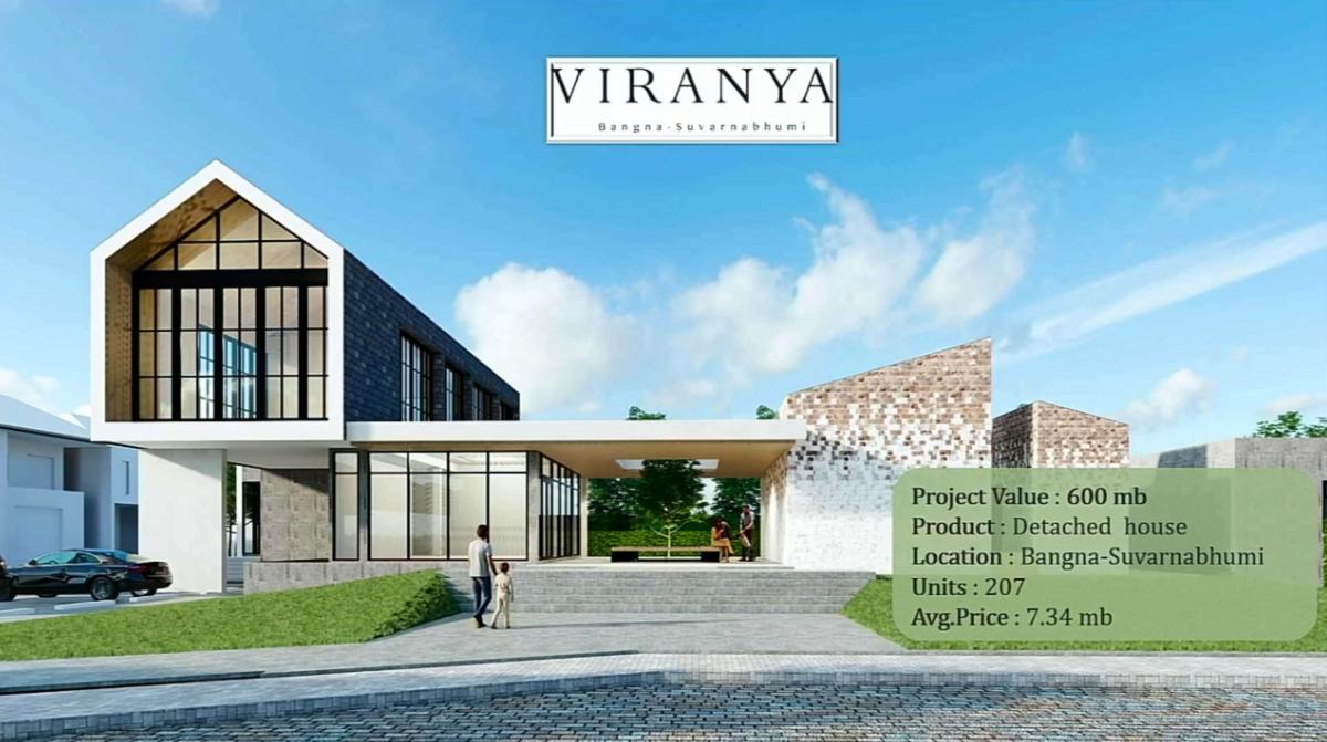 Viranya Bangna-Suvarnabhumi