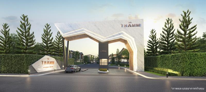 Initial-Estate-The-Thamm-Ratchaphruek-Slide-4