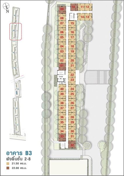 อาคาร B3 ชั้น 2-8