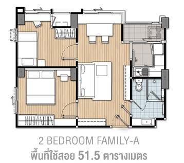 2-Bd-family-a-51.5