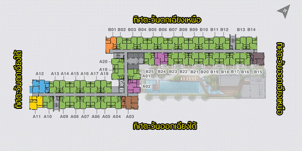 7-23 Floor Plan