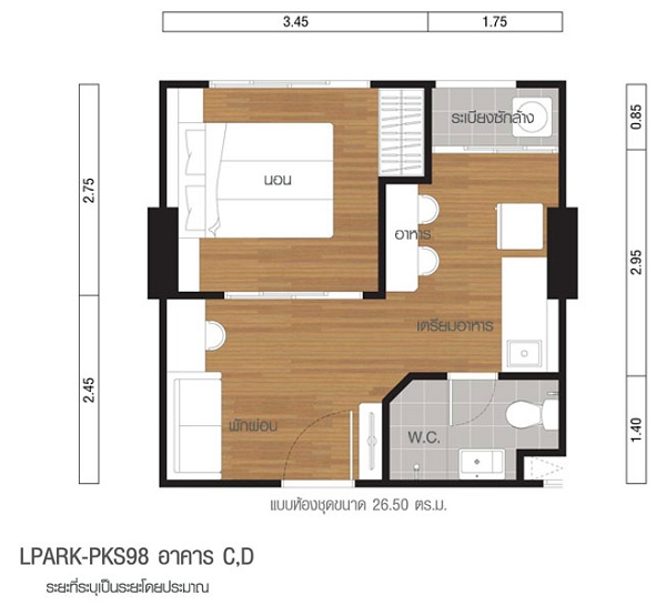 LPark-PKS98.2_26.50